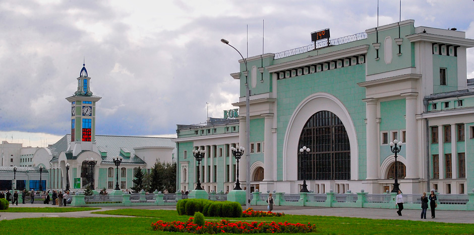 Main Railway Station
